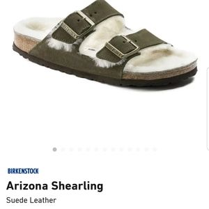 Arizona shearling: forest
